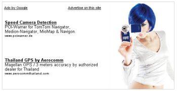 Przykład reklamy AdSense