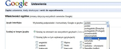 Zmiana ustawień językowych interfejsu Google