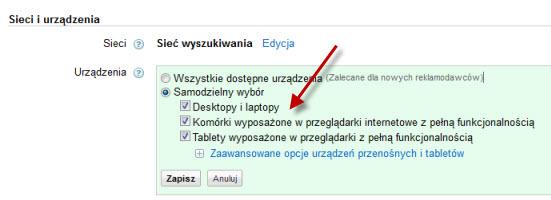 kampanie wyszukiwarki Wyszukiwanie mobilne w Polsce, czyli co warto wiedzieć o wyszukiwaniach w urządzeniach przenośnych